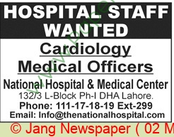 National Hospital & Medical Center jobs newspaper ad for Medical Officer in Lahore on 2021-05-02