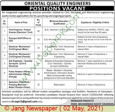 Oriental Quality Engineers jobs newspaper ad for Principal Staff Officer To Ceo in Lahore on 2021-05-02