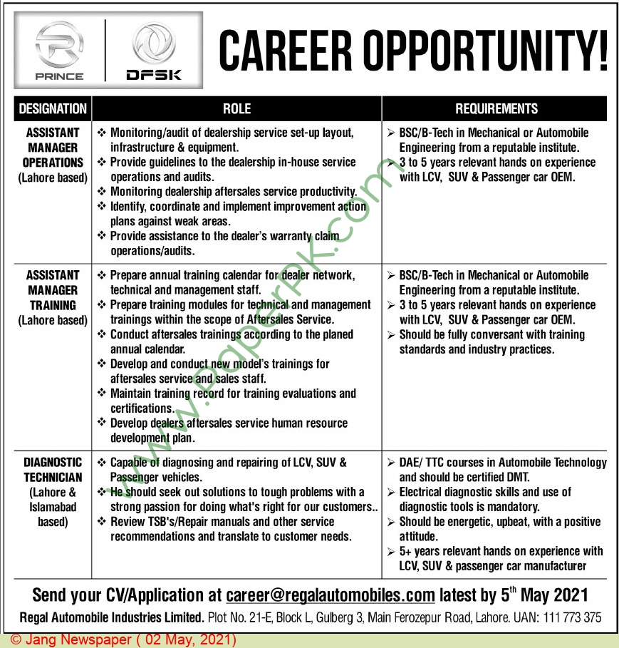 Regal Automobiles Industries Limited jobs newspaper ad for Diagnostic Technician in Lahore on 2021-05-02