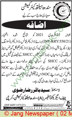 Sindh Health Care Commission jobs newspaper ad for Director in Karachi on 2021-05-02