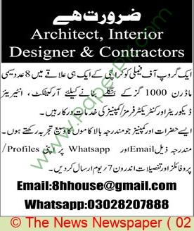 Karachi Based Company jobs newspaper ad for Architect Interior Designer in Karachi on 2021-05-02