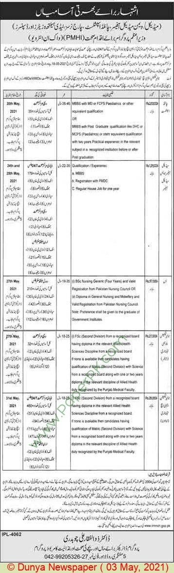 Integrated Health Services jobs newspaper ad for Child Specialist in Lahore on 2021-05-03