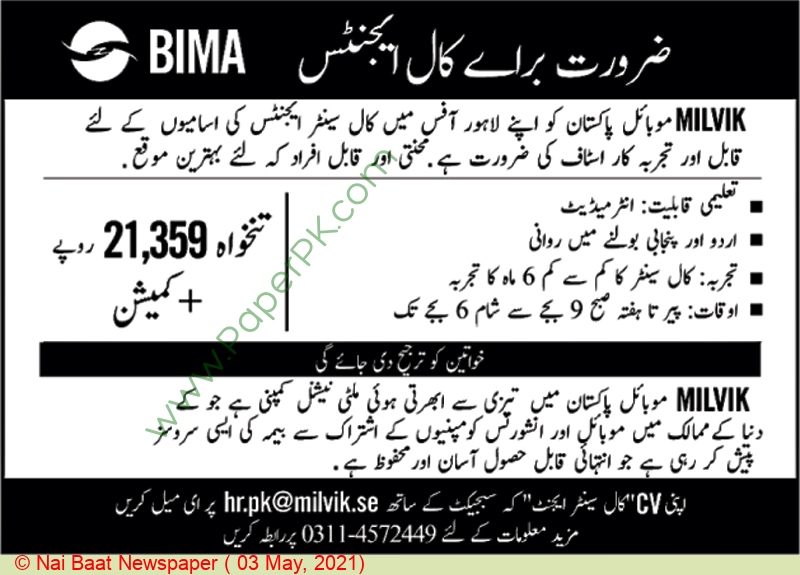 Milvik Mobile Pakistan jobs newspaper ad for Call Center Agent in Lahore on 2021-05-03