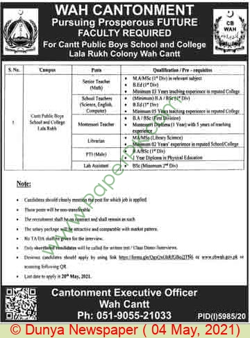Cantt Public School & College jobs newspaper ad for Teacher in Wah on 2021-05-04