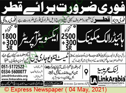 Link Arabia Overseas Employment & Manpower Provider Company jobs newspaper ad for Hydraulic Mechanic in Islamabad on 2021-05-04