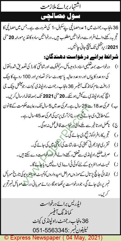 Pakistan Army jobs newspaper ad for Civil Masalchi in Rawalpindi on 2021-05-04