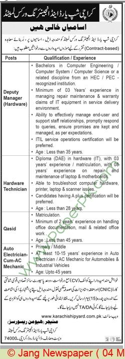 Karachi Shipyard & Engineering Works Limited jobs newspaper ad for Deputy Manager in Karachi on 2021-05-04