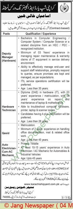 Karachi Shipyard & Engineering Works Limited jobs newspaper ad for Qasid in Karachi on 2021-05-04