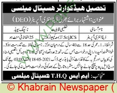 Thq Hospital jobs newspaper ad for Data Entry Operator in Mailsi on 2021-05-04