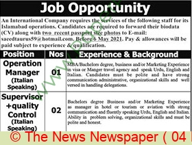 International Company jobs newspaper ad for Operation Manager in Islamabad on 2021-05-04