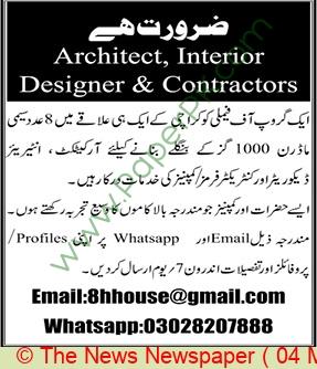 Karachi Based Company jobs newspaper ad for Architect in Karachi on 2021-05-04