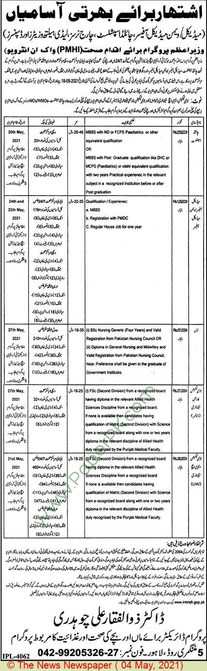 Prime Minister Health Initiative jobs newspaper ad for Medical Officer in Lahore on 2021-05-04