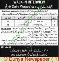 Women University jobs newspaper ad for Naib Qasid in Multan on 2021-05-11