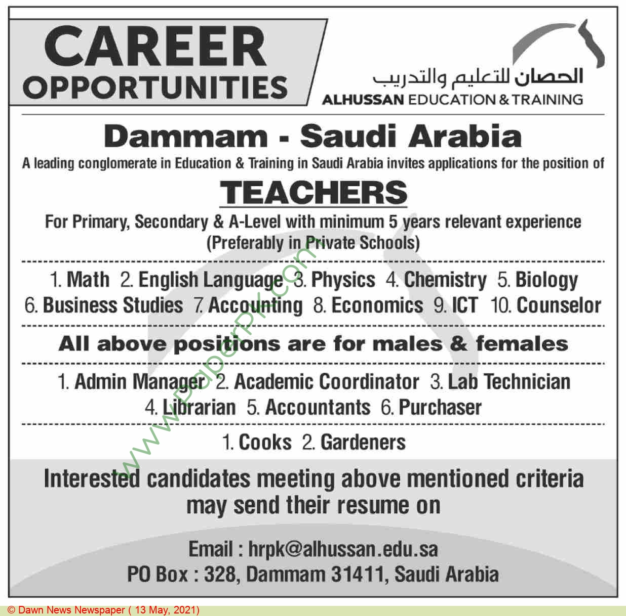 Al Hussan Education & Training jobs newspaper ad for Academic Coordinator in Multiple Cities on 2021-05-13