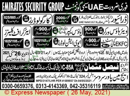 Faisal Usman Trade Test & Training Center jobs newspaper ad for Driver in Rawalpindi on 2021-05-26