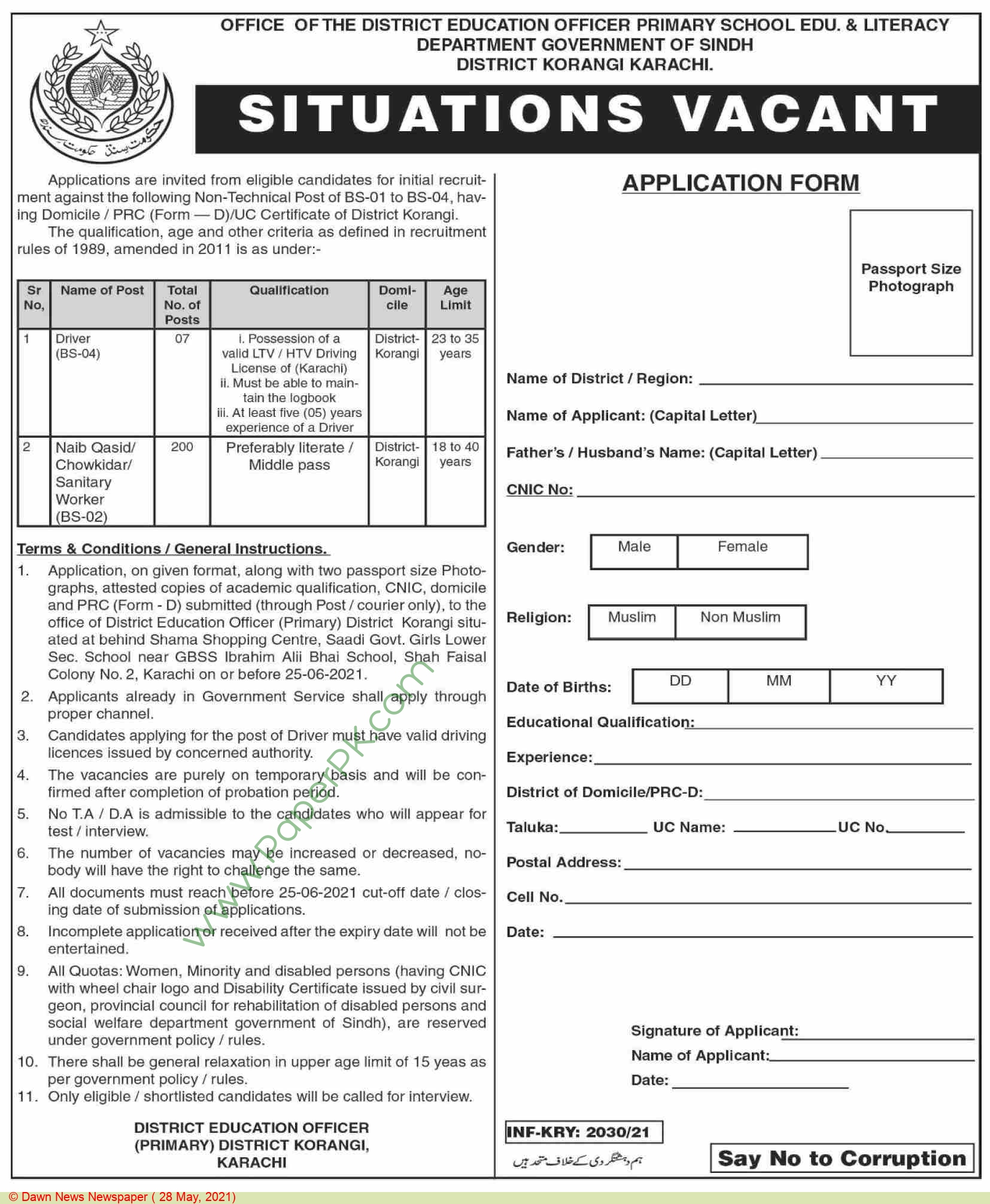 District Education Authority jobs newspaper ad for Naib Qasid in Karachi on 2021-05-28