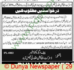 District Education Authority jobs newspaper ad for Junior Clerk in Faisalabad on 2021-05-29