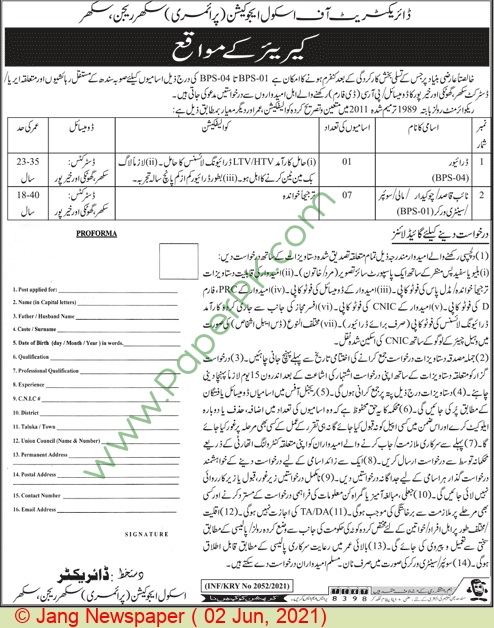 District Education Authority jobs newspaper ad for Driver in Sukkur on 2021-06-02