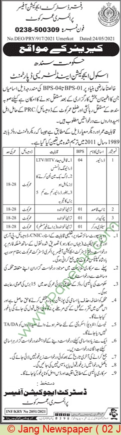 District Education Authority jobs newspaper ad for Driver in Umerkot on 2021-06-02