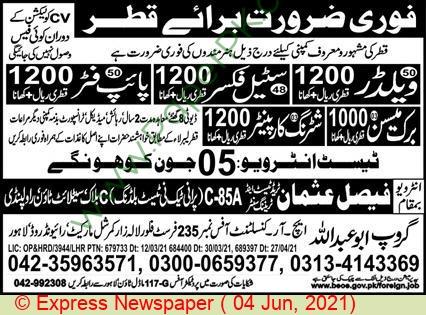 Faisal Usman Trade Test & Training Center jobs newspaper ad for Steel Fixer in Rawalpindi on 2021-06-04