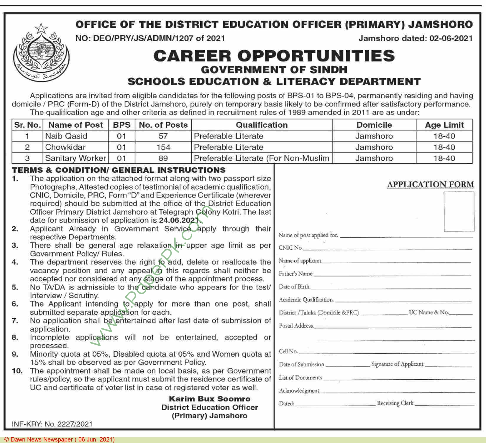 District Education Authority jobs newspaper ad for Chowkidar in Jamshoro on 2021-06-06