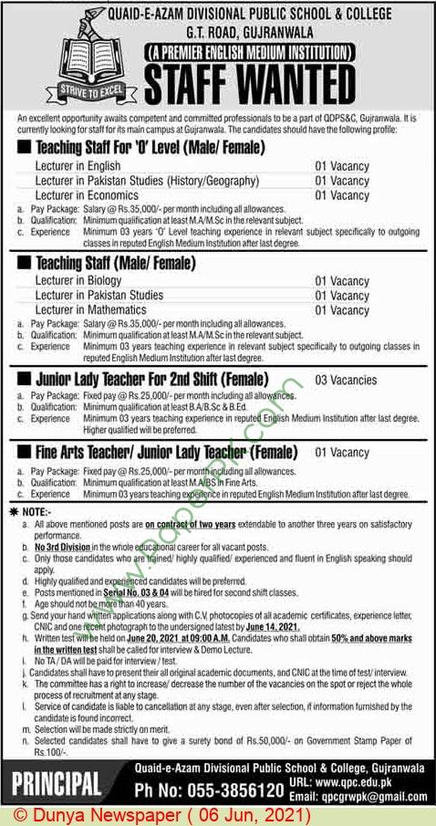 Quaid E Azam Divisional Public School & College jobs newspaper ad for Teacher Staff in Gujranwala on 2021-06-06