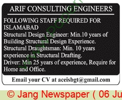 Arif Consulting Engineers jobs newspaper ad for Structural Design Engineer in Islamabad on 2021-06-06
