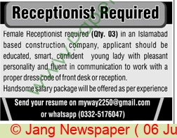 Road Construction Company jobs newspaper ad for Receptionist in Islamabad on 2021-06-06