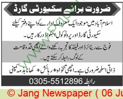 Islamabad Based Company jobs newspaper ad for Security Guard in Islamabad on 2021-06-06