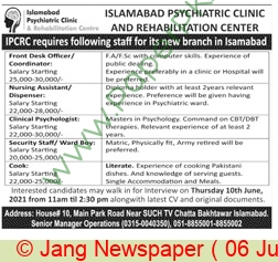 Islamabad Psychiatric Clinic & Rehabilitation Center jobs newspaper ad for Nursing Assistant in Islamabad on 2021-06-06