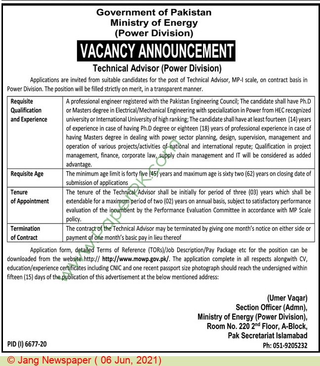 Ministry Of Energy jobs newspaper ad for Technical Advisor in Islamabad on 2021-06-06