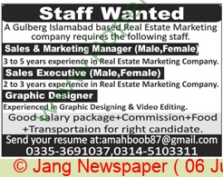 Real Estate Marketing Company jobs newspaper ad for Sales Executive in Islamabad on 2021-06-06