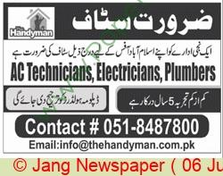 The Handyman jobs newspaper ad for Ac Technician in Islamabad on 2021-06-06