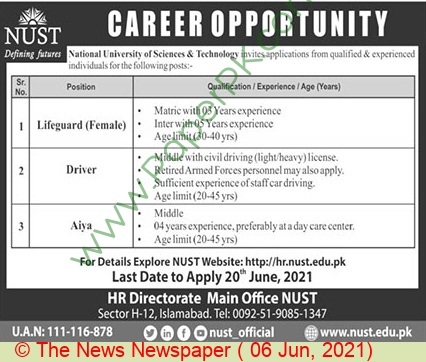 National University Of Sciences & Technology jobs newspaper ad for Lifeguard in Islamabad on 2021-06-06