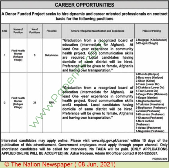 Donor Funded Project jobs newspaper ad for Field Health Worker in Islamabad on 2021-06-08