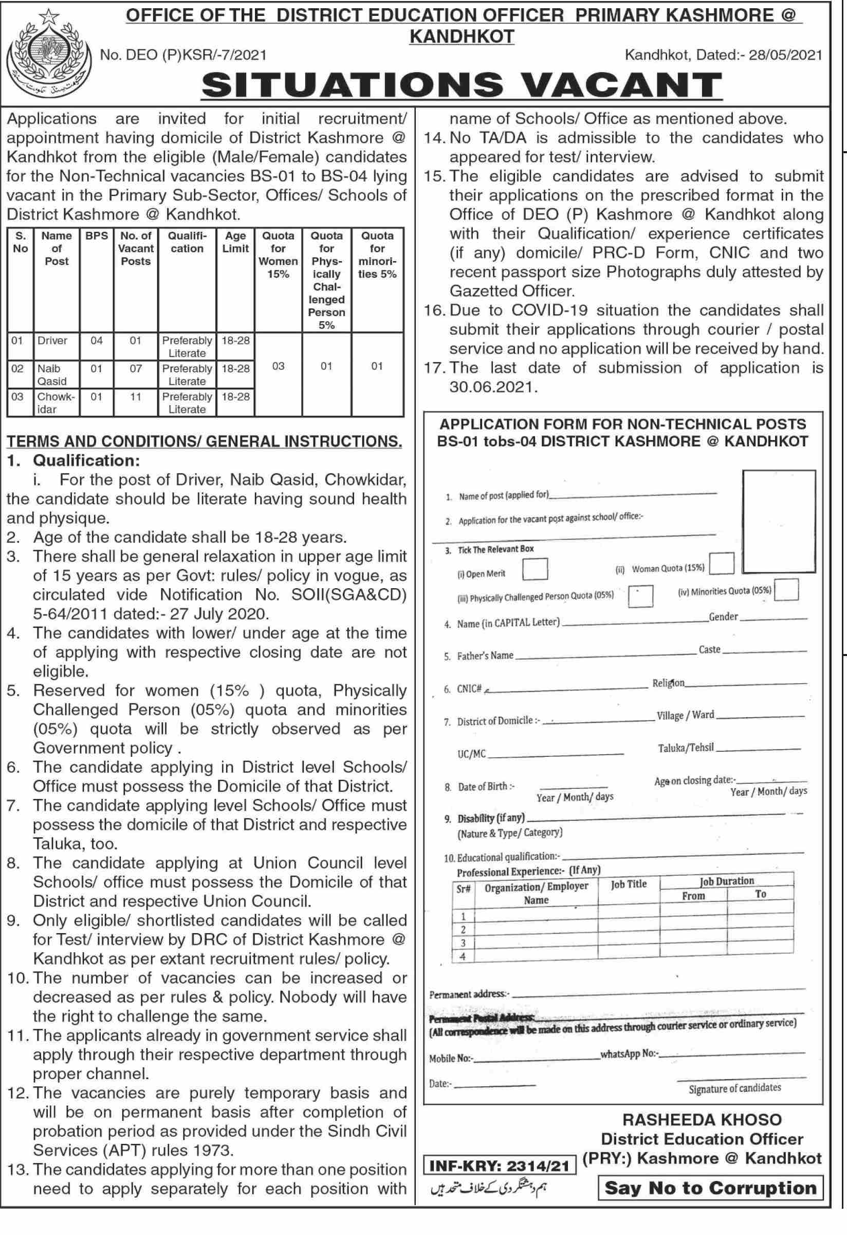 District Education Authority jobs newspaper ad for Driver in Kashmor on 2021-06-10