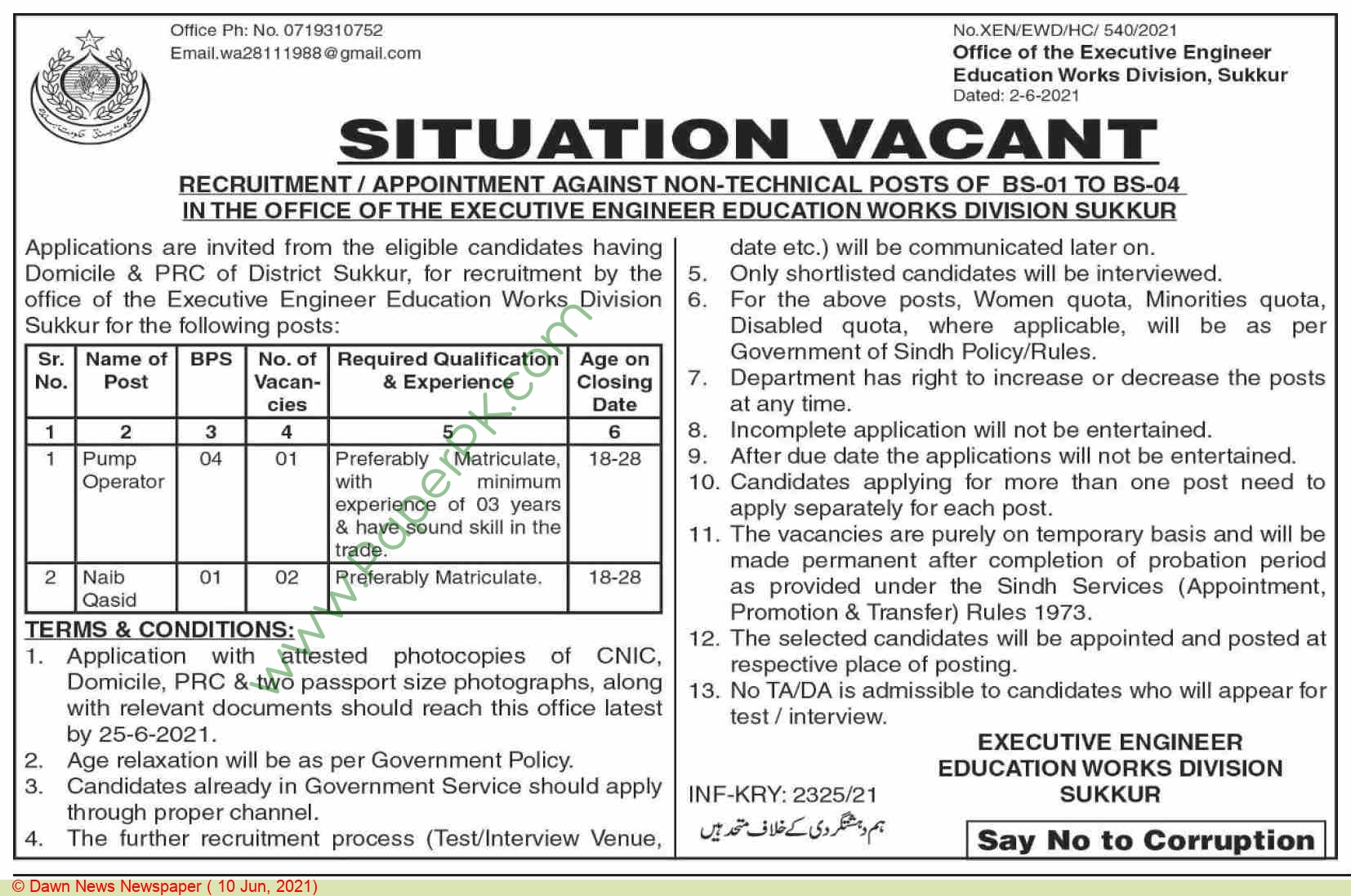 District Education Authority jobs newspaper ad for Naib Qasid in Sukkur on 2021-06-10