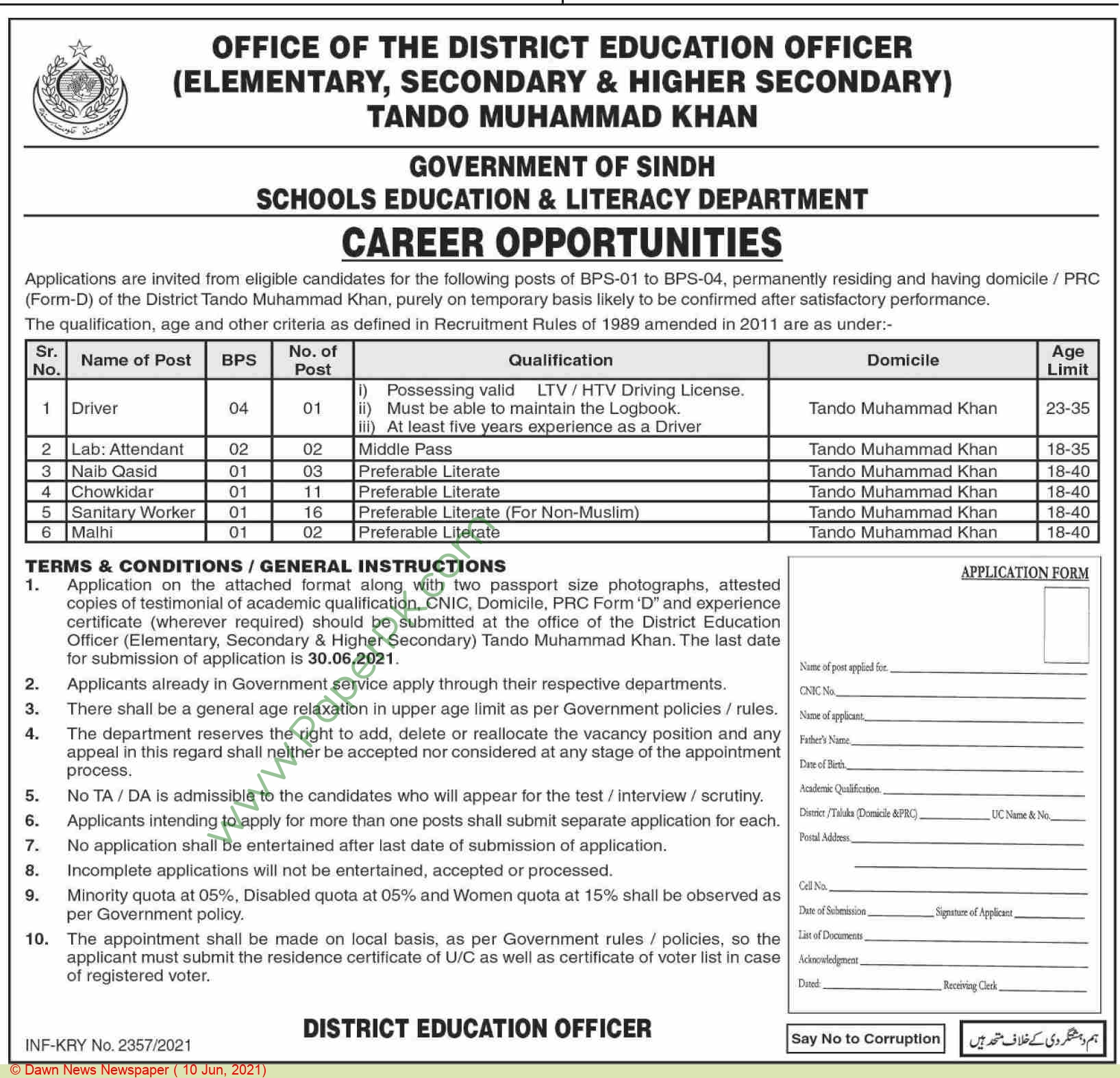 District Education Authority jobs newspaper ad for Lab Attendant in Tando Muhammad Khan on 2021-06-10