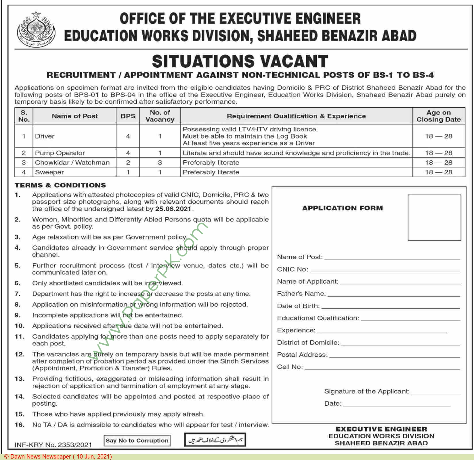 Education Works Division jobs newspaper ad for Driver in Shaheed Benazirabad on 2021-06-10