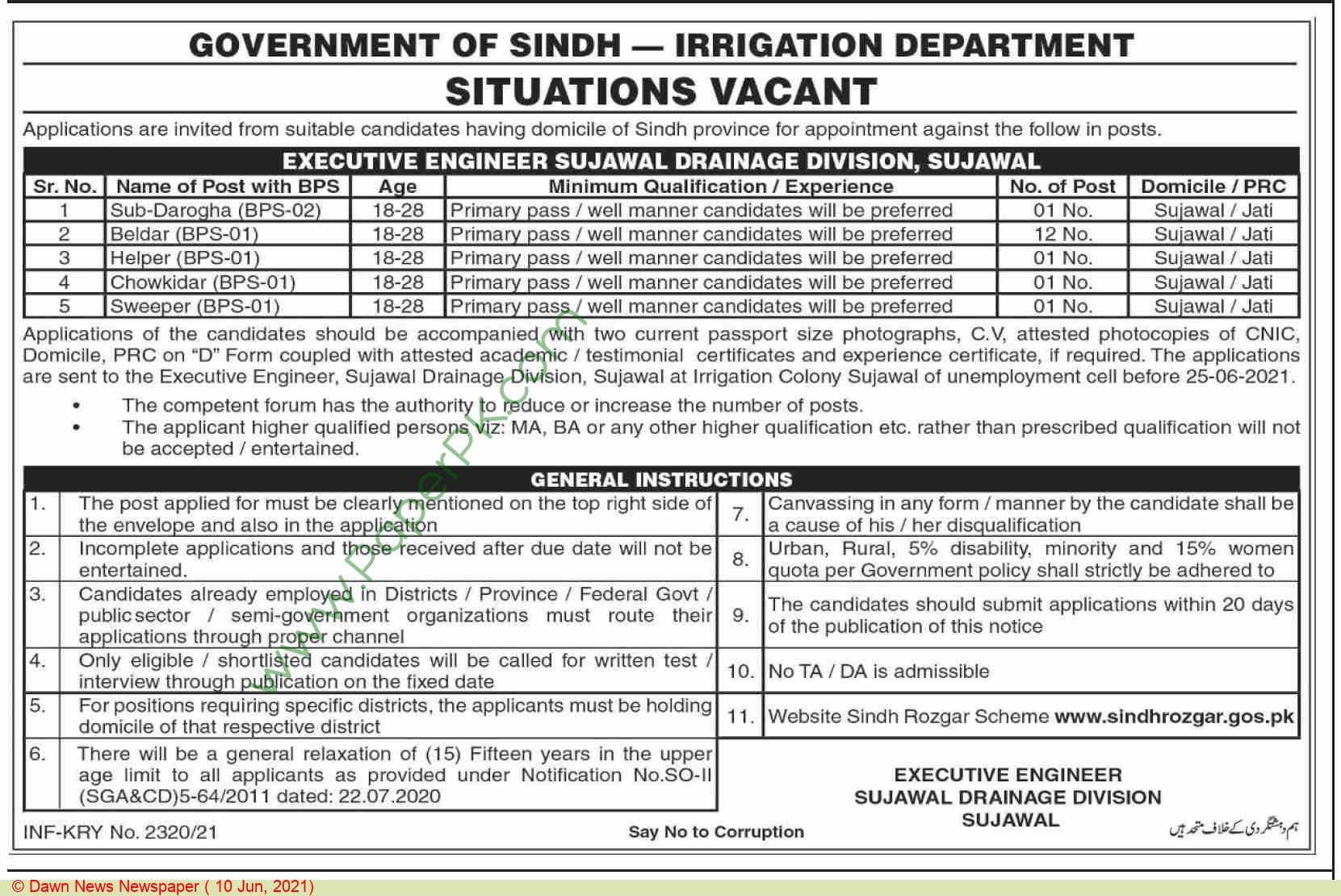Irrigation Department jobs newspaper ad for Chowkidar in Sujawal on 2021-06-10