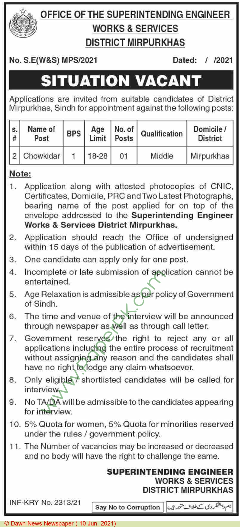 Works & Services Department jobs newspaper ad for Chowkidar in Mirpur Khas on 2021-06-10