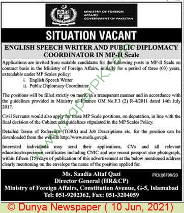 Ministry Of Foreign Affairs jobs newspaper ad for Coordinator in Islamabad on 2021-06-10