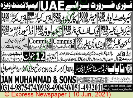 Jan Muhammad & Sons jobs newspaper ad for Driver in Islamabad on 2021-06-10