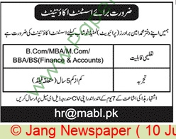 Muhammad Amin Brothers Pvt Limited jobs newspaper ad for Assistant Accountant in Khushab on 2021-06-10
