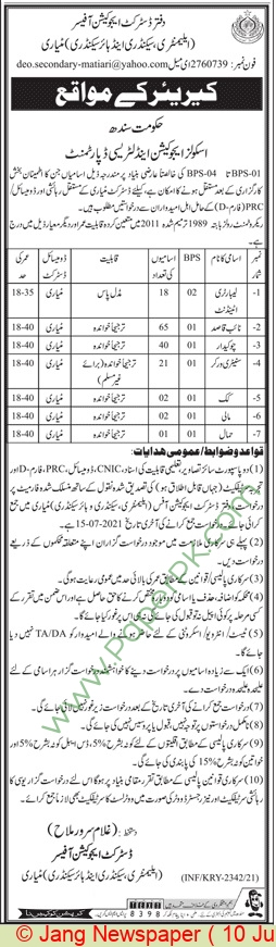 District Education Authority jobs newspaper ad for Mali in Matiari on 2021-06-10