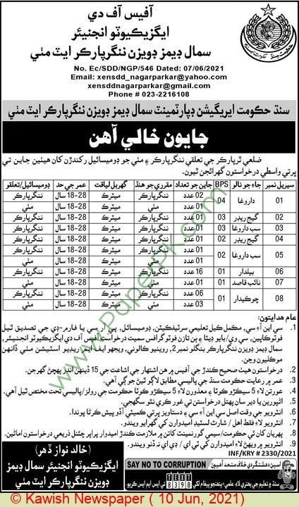 Irrigation Department jobs newspaper ad for Baildar in Mithi on 2021-06-10