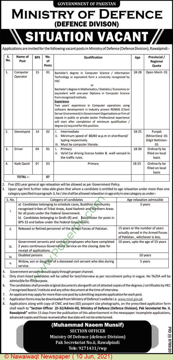 Ministry Of Defence jobs newspaper ad for Computer Operator in Islamabad on 2021-06-10