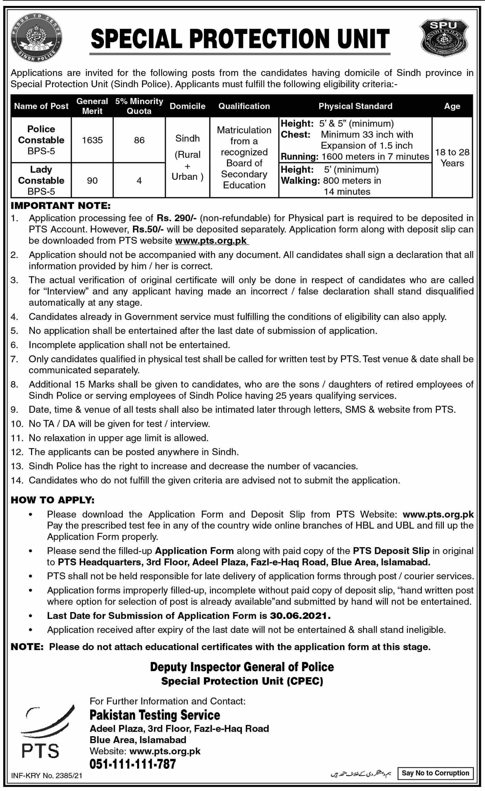 Special Protection Unit jobs newspaper ad for Constable in Islamabad on 2021-06-11