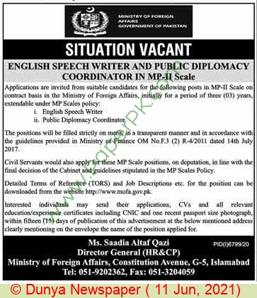Ministry Of Foreign Affairs jobs newspaper ad for Coordinator in Islamabad on 2021-06-11