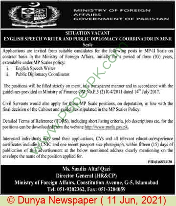 Ministry Of Foreign Affairs jobs newspaper ad for English Speech Writer in Islamabad on 2021-06-11